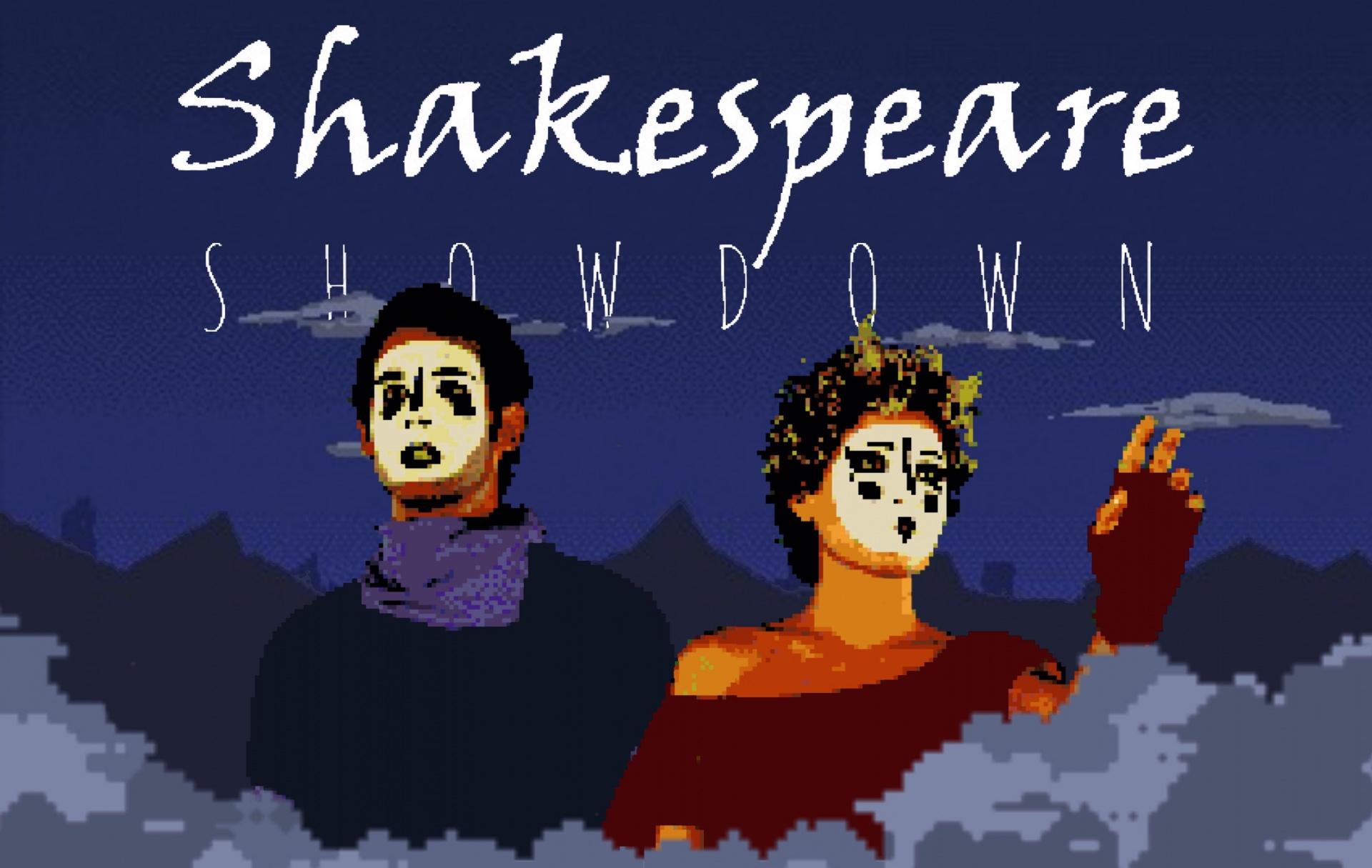 shakespeare showdown.jpg